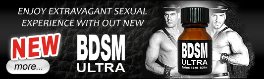 BDSM Ultra